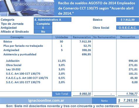 liquidacion de sueldo empleados de comercio 2016 sueldo empleados de comercio 2015 2016 autos post
