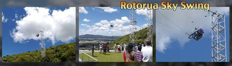 sky swing rotorua rotorua sky swing by dermah on deviantart