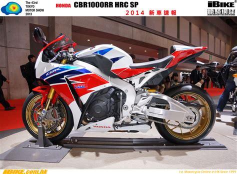 Honda Dealers Nh by New Hshire Honda Motorcycle Dealers Honda Motorcycle