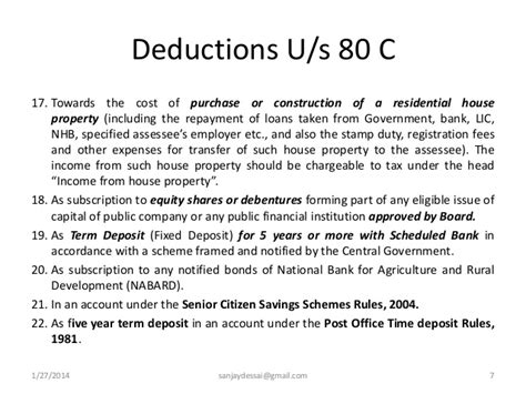 deduction under section 16 of income tax act deductions from gross total income under section 80c to 80
