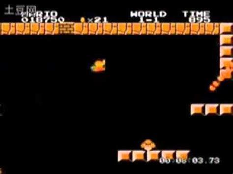 Mario Bros Frustration Unites Profanity And Gaming by Mario Bros Frustration