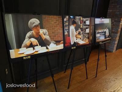 so ji sub coffee jos loves food seoul korea a twosome place by 51k so