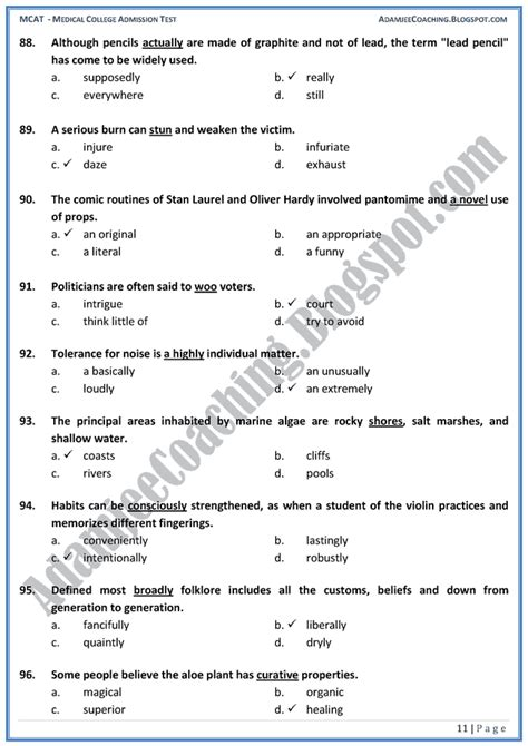 entry test adamjee coaching mcat vocabulary mcqs for