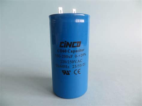 motor starting capacitor 150 mfd 250vac 150uf 200uf 220v 250v electrolytic capacitor cd60 motor start 150 mfd 200 mfd microfarad 220vac