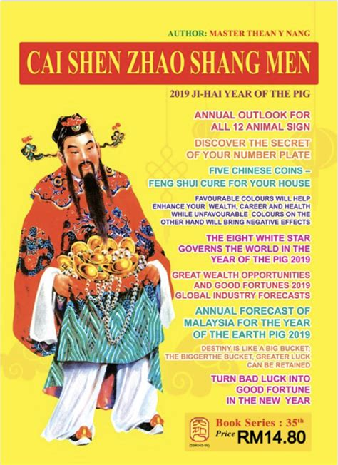 cai shen zhao shang men  year   ji hai pig english version  book tyn feng shui