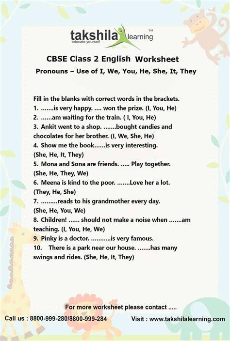Cbse Class 4 Grammar Worksheets workbooks 187 grammar worksheets for class 4 cbse