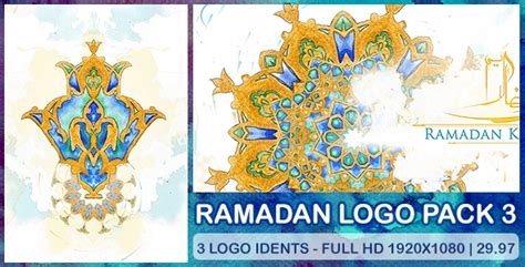 template after effects ramadan ramadan logo pack 3 special events after effects