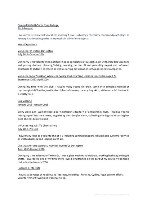 school leaver resume exle cv alex