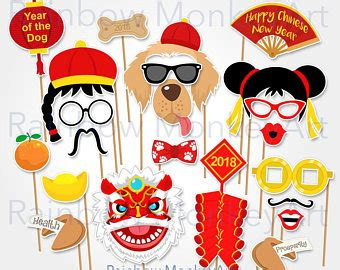 free printable chinese new year photo booth props 2018 year of dog etsy