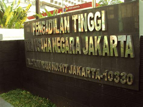Peradilan Tata Usaha Negara pihak pihak dalam perkara gugatan tata usaha negara