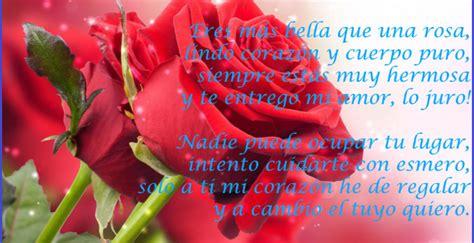 poemas de amor para enamorar a una mujer con imagenes poemas de amor para enamorar a una mujer frases de amor