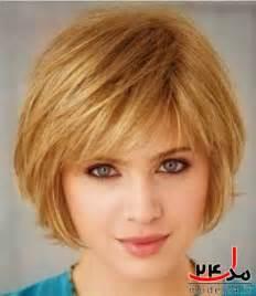 hairstyles for heavy set 50 with gray hair 30 عکس از مدل مو کوتاه دخترانه و زنانه سال 2017 96 مدل 24