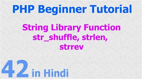 php tutorial youtube in hindi 42 php string function random string string length