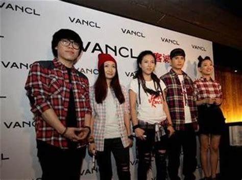 Sepatu New Hao Sheng White Sekolah vancl launched its new advertising caign marketing china