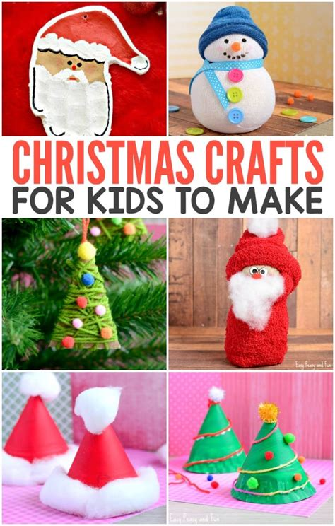 christmas crafts for kids to make easy peasy and fun