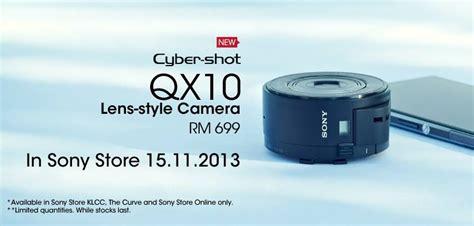 Kamera Sony Malaysia lensa kamera sony cyber qx10 mula dijual di malaysia