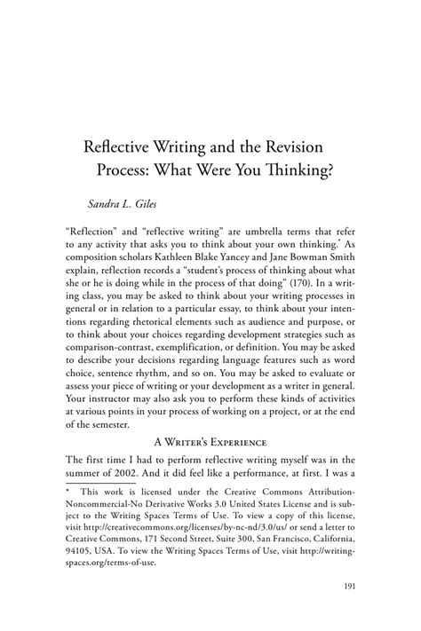reflective writing sle essay reflection paper on psychology reflection paper