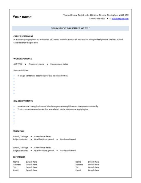 %name fill in the blank resume   Blank Trial Balance Sheet   Website Resume Cover Letter