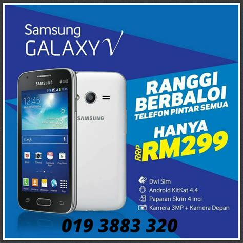 Samsung Terbaru Di Malaysia samsung galaxy v handphone murah harga terkini