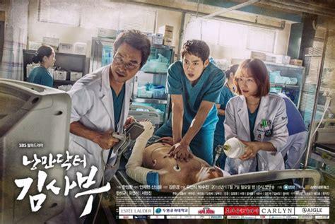 bioskopkeren romantic doctor teacher kim hotheaded hospital clashes in romantic doctor teacher kim
