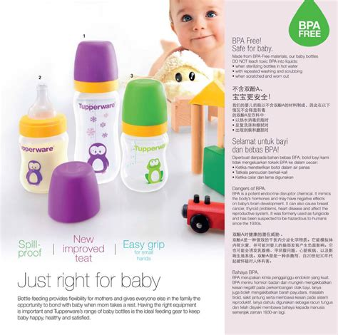 Tupperware Infused2 Go 1pcs Pink tupperware baby bottle penguin with teat 1 5oz 1 lelong 爱逛街