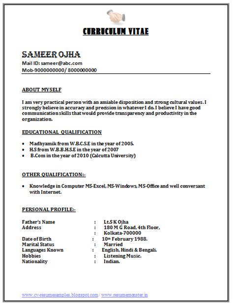 sle resume no experience call center agent south