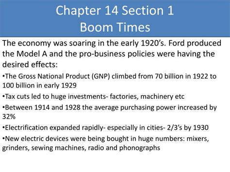 Chapter 14 Section 1 by Ppt Chapter 14 Section 1 Boom Times Powerpoint