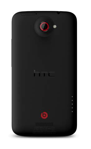 Beat Audio Logo Iphone 6 Iphone5 Samsung Oppo F1s Xiaomi Kenzo htc one x specs and at t release confirmed ign