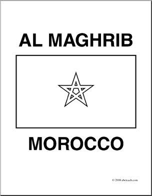 clip art flags morocco coloring page i abcteach com
