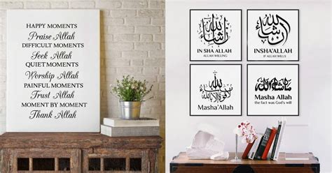islamic home decor muslim home decor talentneeds