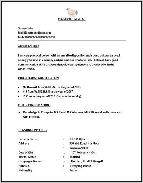 new resume format for freshers 2015 free sle resume format freshers free resume resume exles d8k0pjjk4p