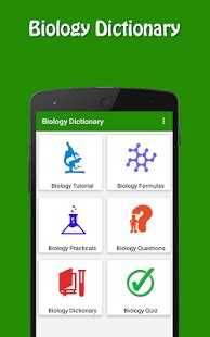 biology dictionary apk biology dictionary 1 5 apk