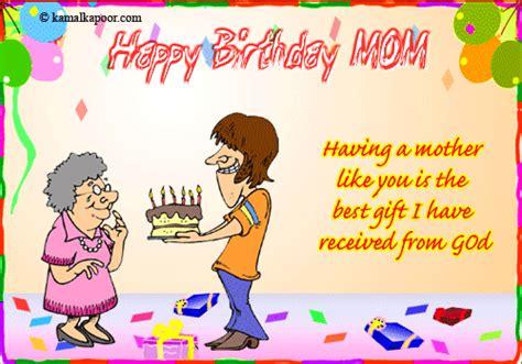 gudu ngiseng blog happy birthday greetings mom