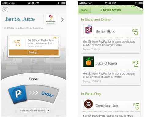 Jamba Juice Gift Card Number - paypal s mobile payment app looks good but where s loyalty gift scalabilty security