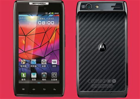 Motorola Razr Xt910 Seken Batangan motorola razr xt910 mobile price in pakistan priceinpkr prices in rupee