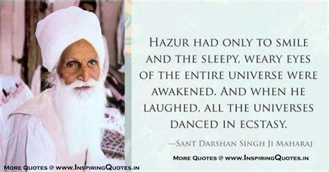 sant namdev biography in english radha soami quotes images radha swami thoughts spiritual