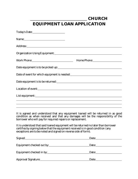 equipment loan application