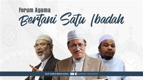 Filsafat Dakwah Penulis Dr Abdul Basit forum agama bertani satu ibadah dato dr johari