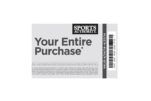 current sports authority coupon printable may 2018