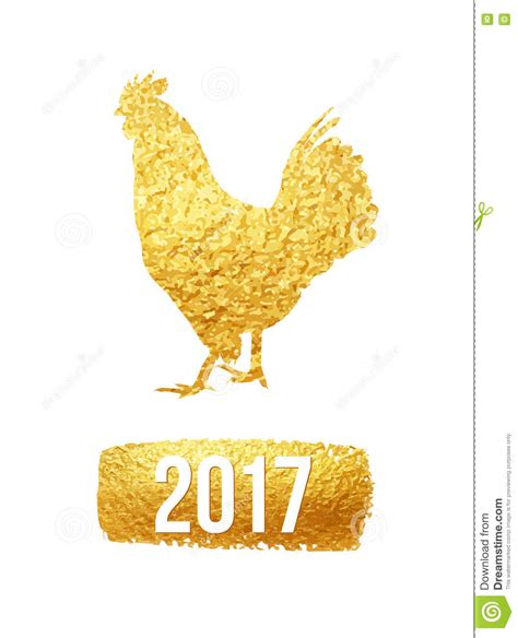 japanese new year card template 2017 happy new year 2017 with golden rooster