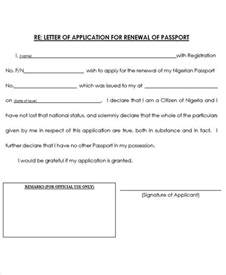 Appointment Letter Application 61 Sample Appointment Letters