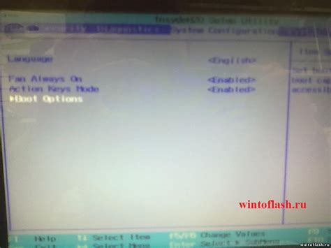 reset bios hp mini настраиваем bios ноутбука hp mini 210 300