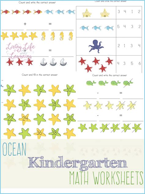 kindergarten activities under the sea under the sea kindergarten math worksheets