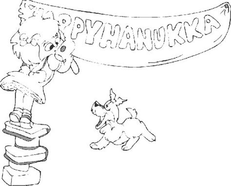 coloring pages for rosh hashanah rosh hashanah coloring pages for kids family holiday net