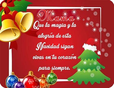 frases y mensajes de feliz navidad y un prospero ano nuevo con imagenes bonitas mensajes de feliz navidad para mama imagenes para mama