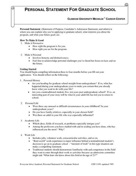 graduate school essay examples personal statement for graduate