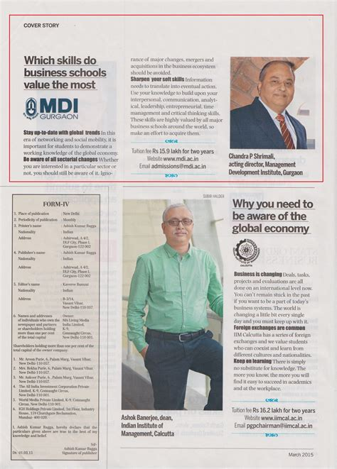 Mba Competition India by Mdi In Media