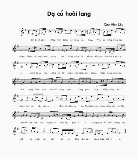 Da Co by Hợp 226 M Guitar Dạ Cổ Ho 224 I Lang Vnmylife