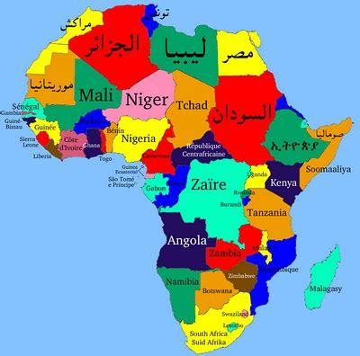 africa map clipart africa map clip 070210 187 vector clip clipart best