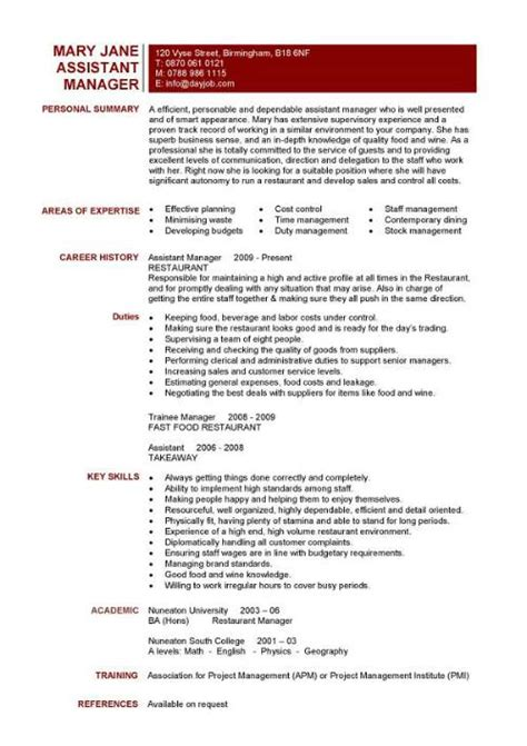 manager resume example lovely food and beverage manager cv sample